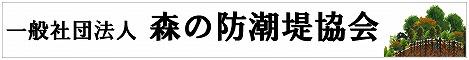 banner01_L469H60